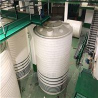2000L塑料儲水罐2000L塑料儲水罐