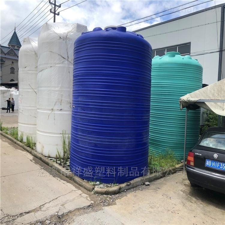 塑膠蓄水罐北侖區