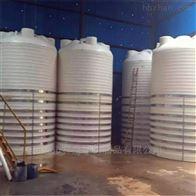 15噸工業塑料水箱15噸工業塑料水箱