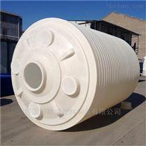 三沙40L大型PE塑料水箱