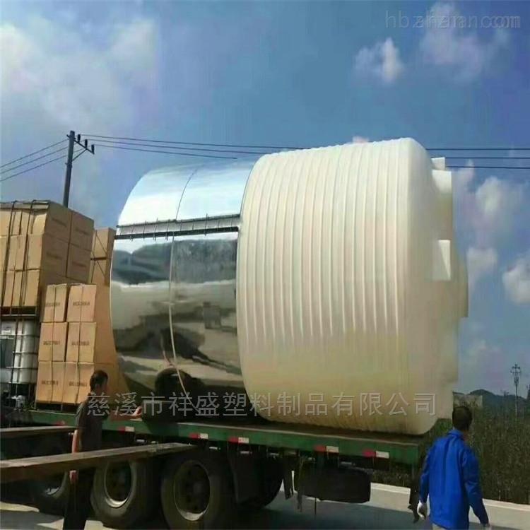 60L廢水加藥箱
