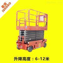 厂家直销10米高自行剪叉式升降机