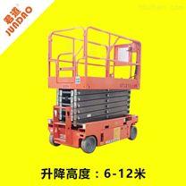 沙田建筑工地使用剪叉式升降机