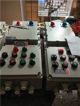 4/25-100XX防爆照明配电箱动力检修箱