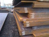 S235J2W耐候钢板供应商