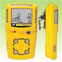 泵吸式非甲烷總烴檢測儀
