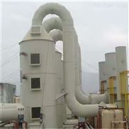 净化塔专用玻璃钢风机厂家