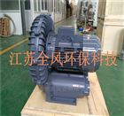 RB-1520(现货供应)全风RB-1520高压鼓风机