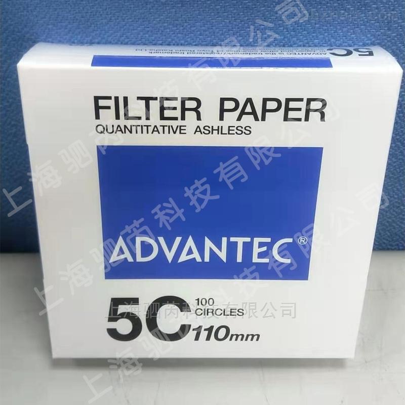 ADVANTEC 5C定量滤纸
