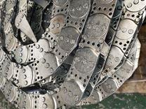河南重型機床betway必威手機版官網專用鋼製拖鏈