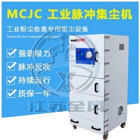 MCJC-750-A0.75KW磨床用吸尘器