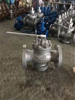 T40HT40H给水回转式調節閥