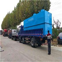 WSZ-AO-5m3/h一体化污水处理装置