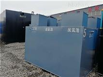 150吨每天河南商丘污水处理装置厂家