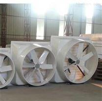 玻璃钢风机工业排风扇