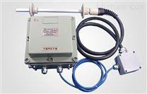 YGM305防爆風量(風速)傳感器