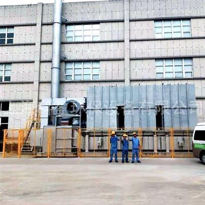 重庆VOCS工业废气处理设备