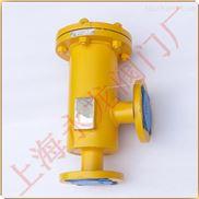 角式液氨专用过滤器