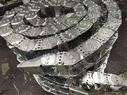 河南板框式压滤机专用油管穿线钢制坦克链