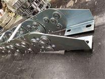 寶鋼配套機床鋼製拖鏈彎曲靈活