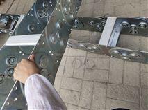鄭州工程鋼製拖鏈使用可靠、經濟耐用