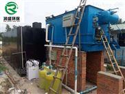 鸡西气浮机含油废水处理设备