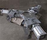SKPZ673W不锈钢三向开气动刀型闸阀