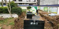 米线生产厂无人值守污水处理设备