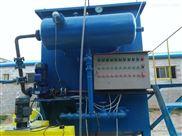 深圳洗车废水处理设备生产厂家