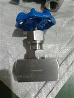 J13W不锈钢内螺纹针型阀