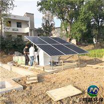 大同市太陽能汙水處理betway必威手機版官網實力製造廠家