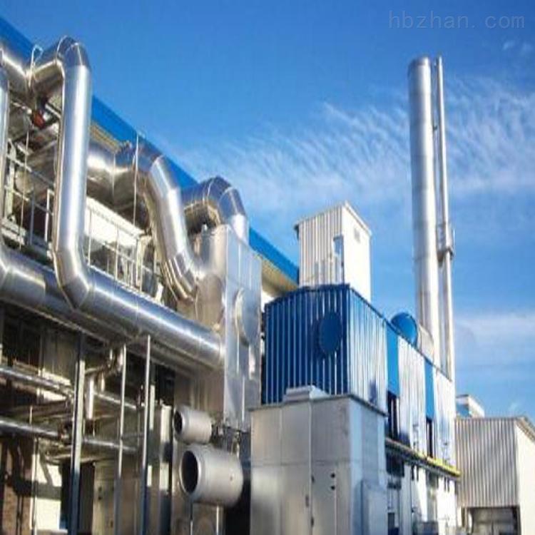 焦化厂催化燃烧装置rco