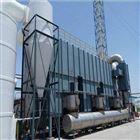 有机废气活性炭吸附催化燃烧装置