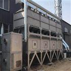 高效rco催化燃烧装置
