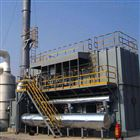 蓄热式废气催化燃烧装置