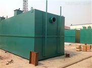 地埋式污水处理设备特点