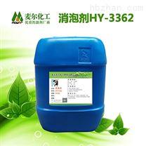 水性涂料助剂厂家直供EVA乳液用消泡剂