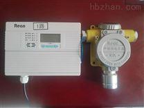 過氧化氫氣體報警器