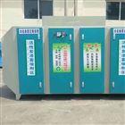 淄博等离子光氧废气处理设备