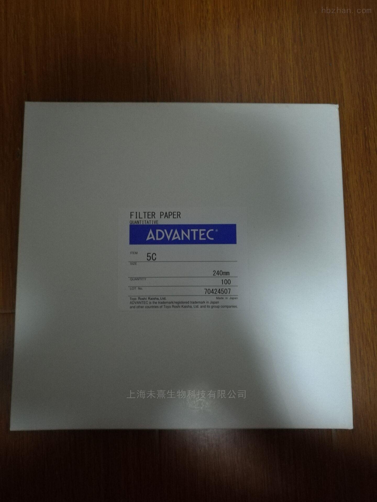 ADVANTEC东洋直径240mm定量滤纸