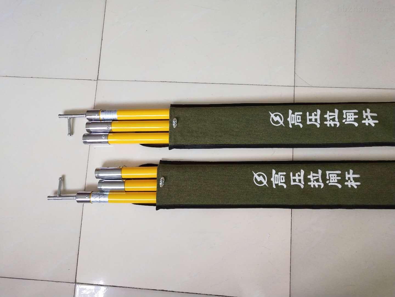 高压拉闸杆令克棒3节5米环氧树脂操作棒