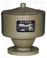 ZQF-1防火呼吸阀