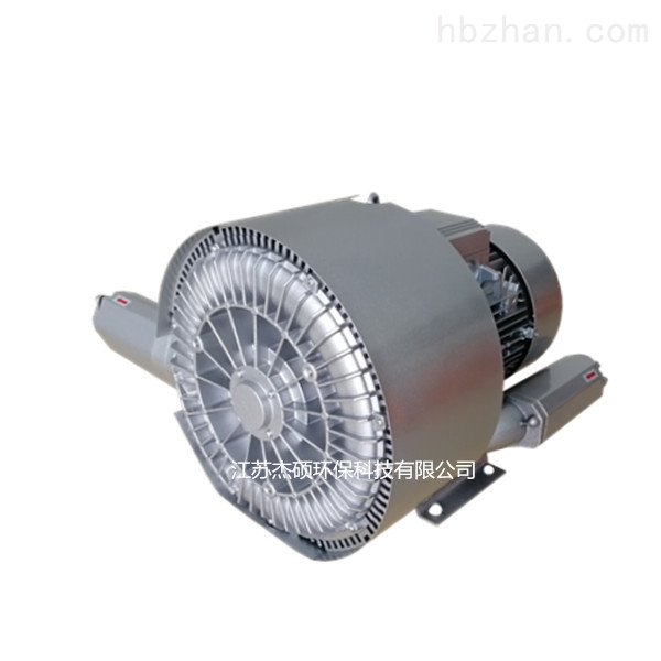 JS-720S-2 3KW双叶轮高压风机 高压鼓风机