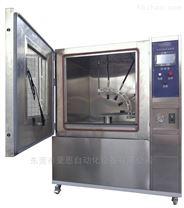 高压热喷射防水试验箱
