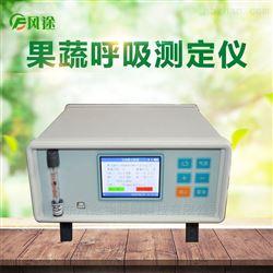 FT-HX20植物呼吸强度测定仪