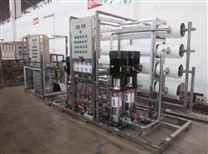 云南水处理离子交换设备