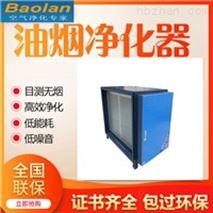 广州厨房油烟净化器清洗