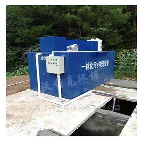 重庆mbr一体化污水处理设备生产定制