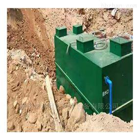 地埋一体化污水处理装置