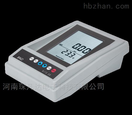 台式极谱式溶解氧测定仪